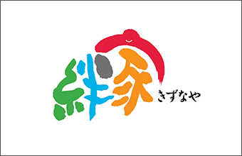 豊橋市中岩田N様ご契約頂きありがとうございます。